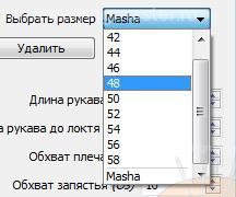 list-size