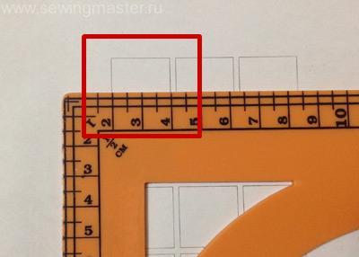 control-square-small