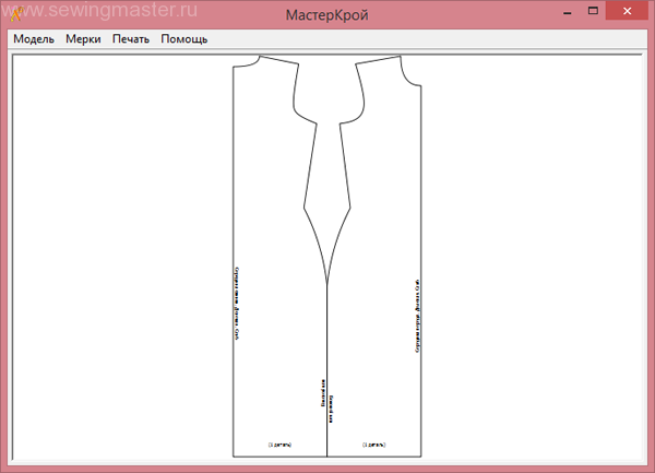 dress-scheme