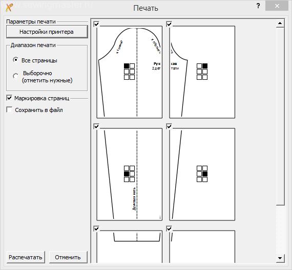 print-sleeve-default-1