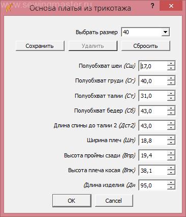 size-default